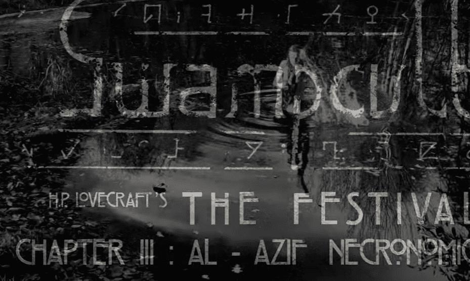 - swampcult 929x556 - Swampcult (Netherlands) – Chapter III – Al-Azif Necronomicon (Lovecraftian Metal)