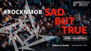 - httpsi - Metallica – Sad But True (Rocknmob Moscow #7)